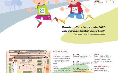 La Junta Municipal del Distrito I celebra su XXVIII Cross Escolar, el tercero de la temporada 2019-2020