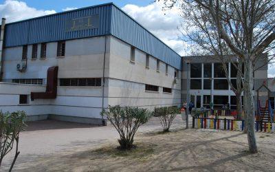 Ciudad Deportiva Municipal El Juncal